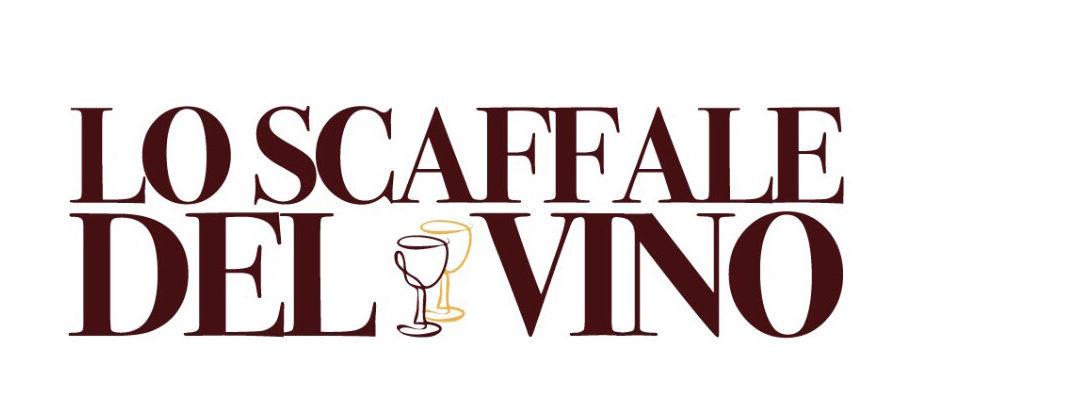 Lo scaffale del vino